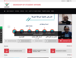 students.aau.ac.ae screenshot