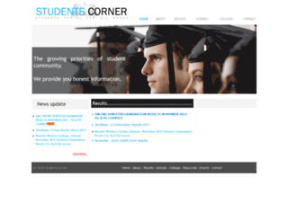 studentscorner.co.in screenshot