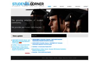 studentscorner.co.in screenshot