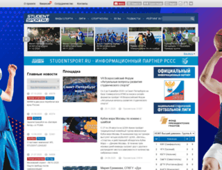 studentsport.ru screenshot