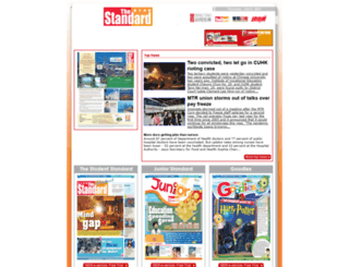 studentstandard.thestandard.com.hk screenshot