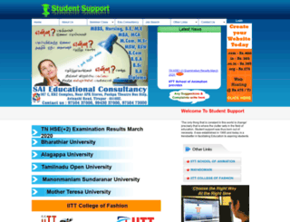 studentsupport.co.in screenshot