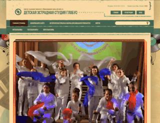 studia-globus.ucoz.net screenshot