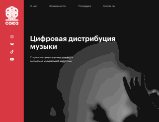 studiasoyuz.ru screenshot