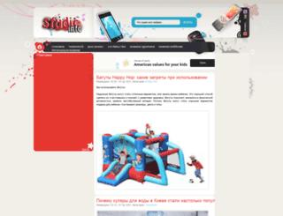 studic.info screenshot