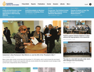 studies.aljazeera.net screenshot
