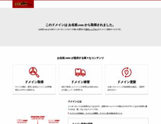 studio-coast.com screenshot