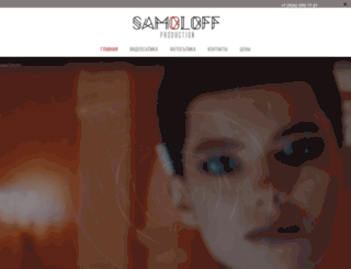 studio-delux.ru screenshot