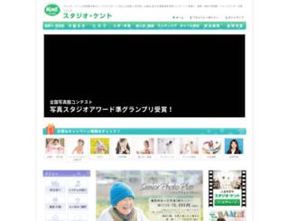 studio-kent.co.jp screenshot