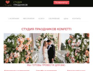 studio-konfetti.com screenshot
