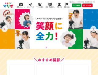 studio-mario.jp screenshot