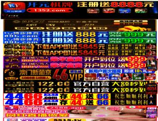 studio-met.com screenshot