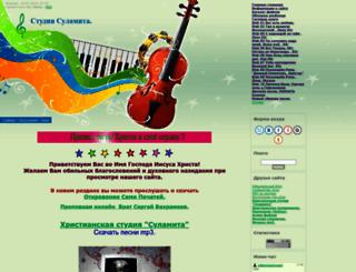 studio-sulamita.ucoz.ru screenshot