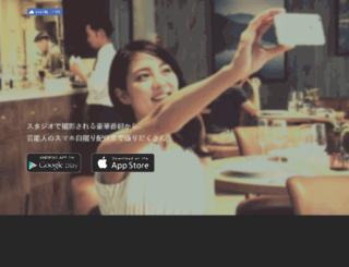 studio.ameba.jp screenshot