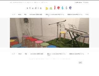 studio.flips.jp screenshot
