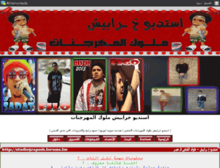 studio5rapesh.forums.fm screenshot