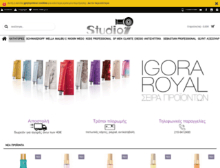 studio9shop.gr screenshot
