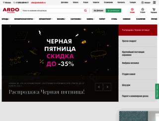 studioardo.ru screenshot