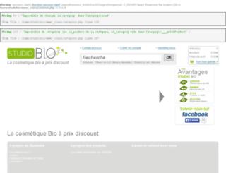 studiobio.com screenshot