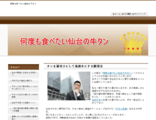 studiodesigned.org screenshot
