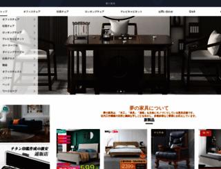 studiogyn.com screenshot