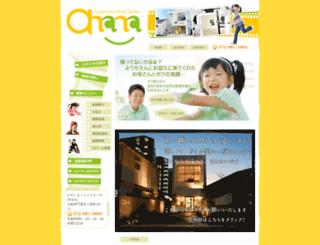 studioohana.com screenshot