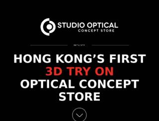 studiooptical.com.hk screenshot
