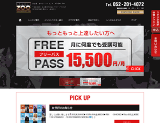 studiozoo.jp screenshot