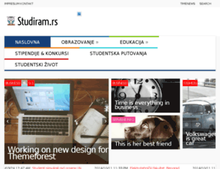 studiram.com screenshot