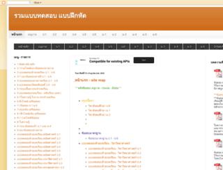 study-athome.blogspot.com screenshot