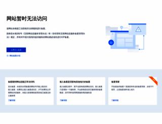 study.byoou.com screenshot