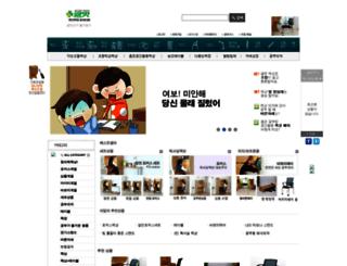 studyeasy.co.kr screenshot