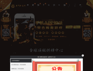 studygets.com screenshot