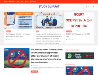 studygujarat.com screenshot