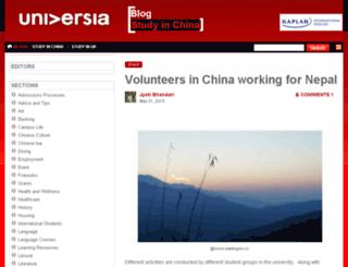 studyinchina.universiablogs.net screenshot