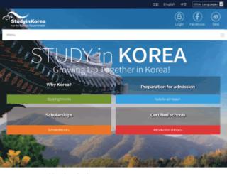 studyinkorea.go.kr screenshot