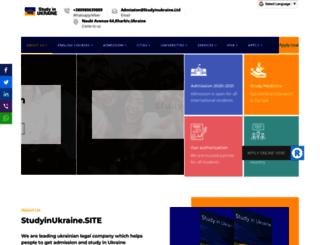 studyinukraine.site screenshot