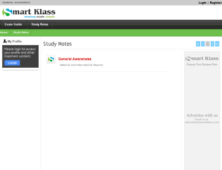 studymaterial.smartklass.com screenshot