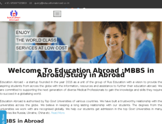 studymbbs.org screenshot
