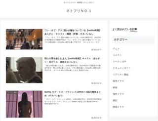 studyonlinemarketing.com screenshot