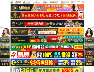 studypandit.com screenshot