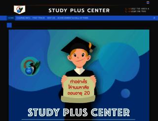 studypluscenter.com screenshot