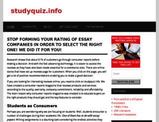studyquiz.info screenshot