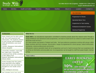 studywild.com screenshot