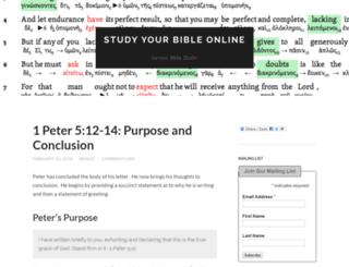 studyyourbibleonline.com screenshot