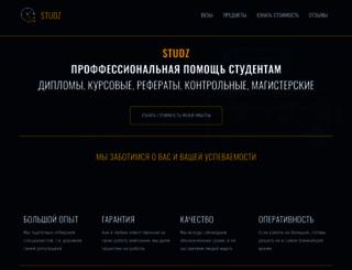 studz.ru screenshot