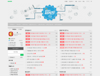 stuffkorea.com screenshot