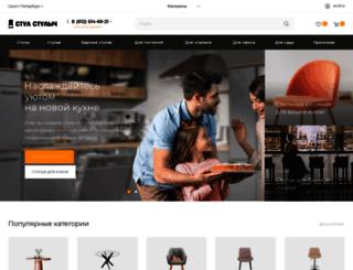 stulych.ru screenshot