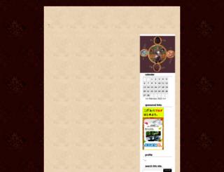 stundenbirne.jugem.jp screenshot