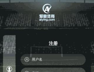 stunnest.com screenshot